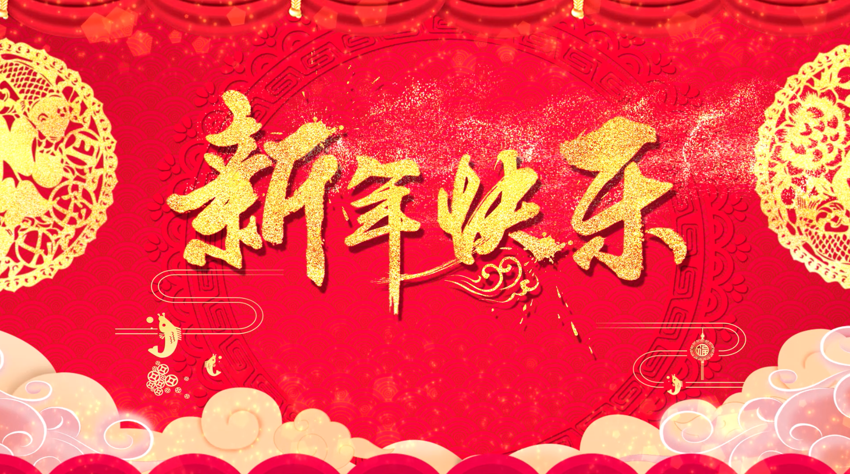 屏幕快照 2020 11 14 下午2.27.28 - 新年快乐led大屏背景视频