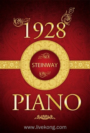 8Dio Legacy 1928 Steinway Scoring Piano kontakt 施坦威钢琴